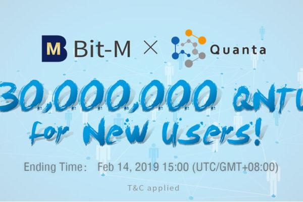 Bit-M口座開設で総額30,000,000QNTUと1,000,000BMBをエアドロップ